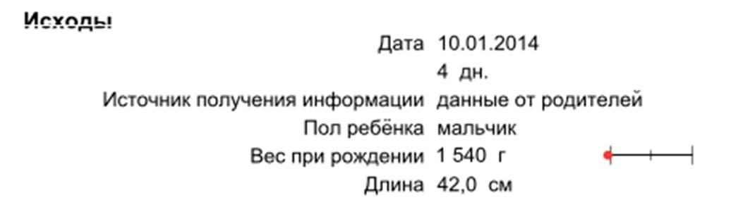 dop-1-4-5.jpg