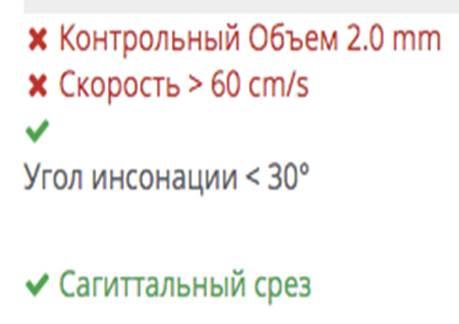 dop-1-5-4.jpg