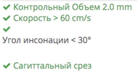 dop-1-5-5.jpg